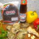 OYSTERS WITH OYSTER SAUCE AND BLACK BEANS