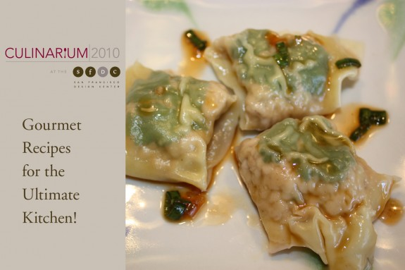 CILANTRO SICHUAN WONTONS